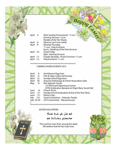 Easter Schedule – 2015