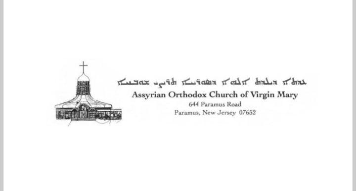 2018 Parishioner Letter for Virgin Mary church